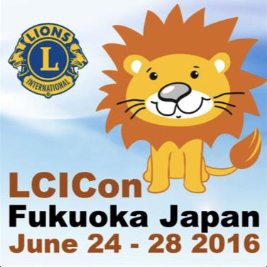 LCICon Fukuoka